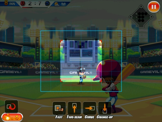 Baseball Superstars 2012 Pitching